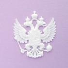 Герб России из пластика, 45*50мм