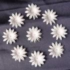 Цветочки  плоские белые - 25мм (100шт)