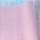 Искусственная кожа, мелкая рептилия, св.розовая, 34*47см