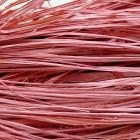 Рафия натуральная, цвет грязно-розовый