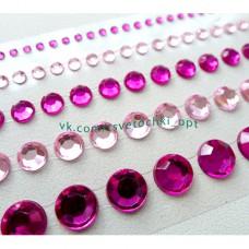 Клеевые стразы круглые розовые 2,3,5,6,8мм