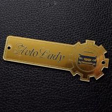 "Табличка ""Avto lady - машина"", золото, 30*80мм"